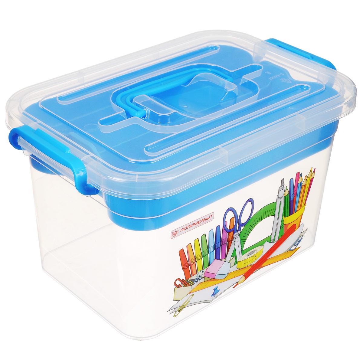 Контейнер Полимербыт Важные мелочи, с вкладышем, цвет: голубой, 6,5 лС80902Контейнер Полимербыт Важные мелочи выполнен из прозрачного пластика. Для удобства переноски сверху имеется ручка. Внутрь вставляется вкладыш голубого цвета с тремя отделениями. Контейнер плотно закрывается крышкой с защелками. В нем удобно хранить любые мелкие бытовые предметы: канцелярию, принадлежности для шитья и т.д. Контейнер Полимербыт Важные мелочи очень вместителен и поможет вам хранить все мелочи в одном месте.