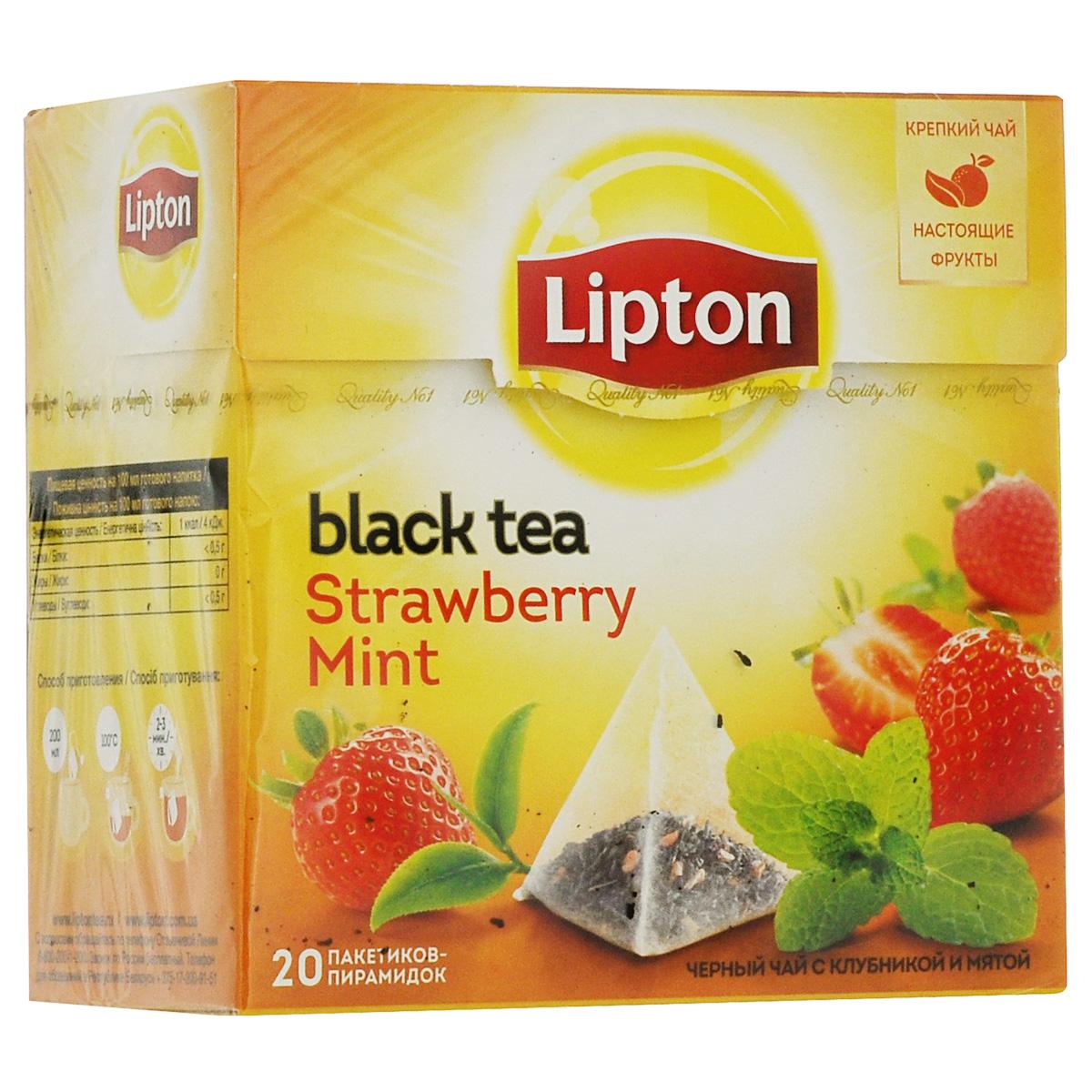Lipton Strawberry Mint - зелёный байховый чай с ароматизаторами клубники и мяты, а также кусочками фруктов.