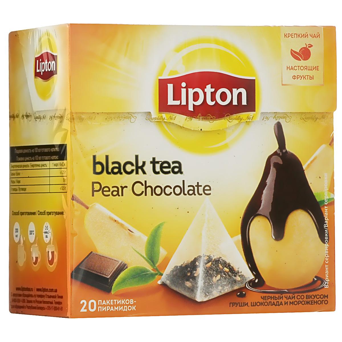 Lipton Черный чай Pear Chocolate 20 шт