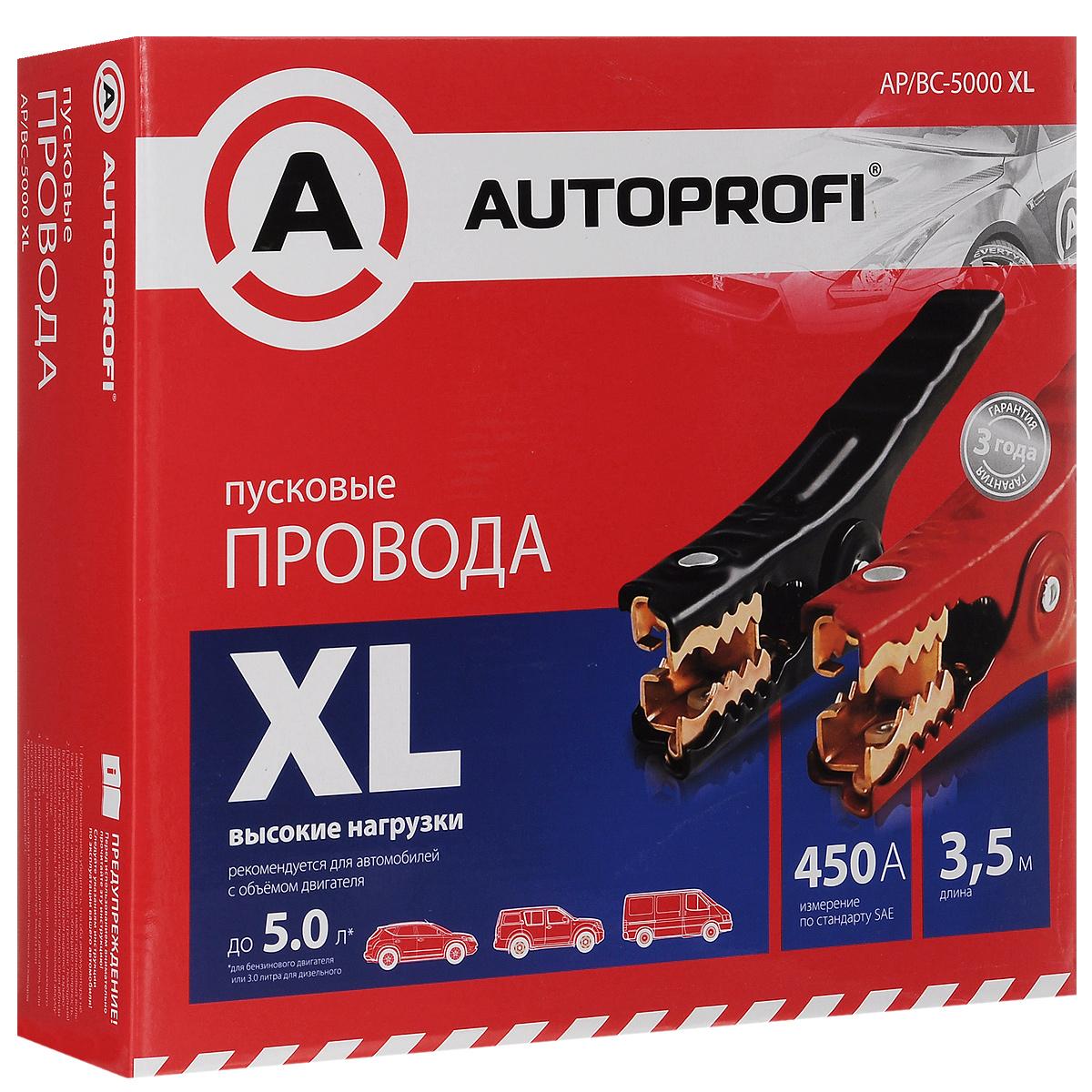 Провода пусковые Autoprofi XL, высокие нагрузки, 21,15 мм2, 450 A, 3,5 мAP/BC - 5000 XLПусковые провода Autoprofi XL сделаны по американскому стандарту SAE J1494. Это значит, что падение напряжение ни при каких условиях не превышает 2,5 В. Ручки пусковых проводов не нагреваются до уровня, способного навредить человеку. Технологически это достигается использованием проводов из толстой алюминиевой жилы с медным напылением, а также надежной термопластовой изоляцией. Данные провода рекомендованы для автомобилей с бензиновым двигателем, объемом до 5 л. или с дизельным двигателем, объемом до 3 л. Сумка для переноски и хранения в комплекте. Ток нагрузки: 450 А. Длина провода: 3,5 м. Сечение проводника: 21,15 мм2. Диапазон рабочих температур: от -40°С до +60°С.