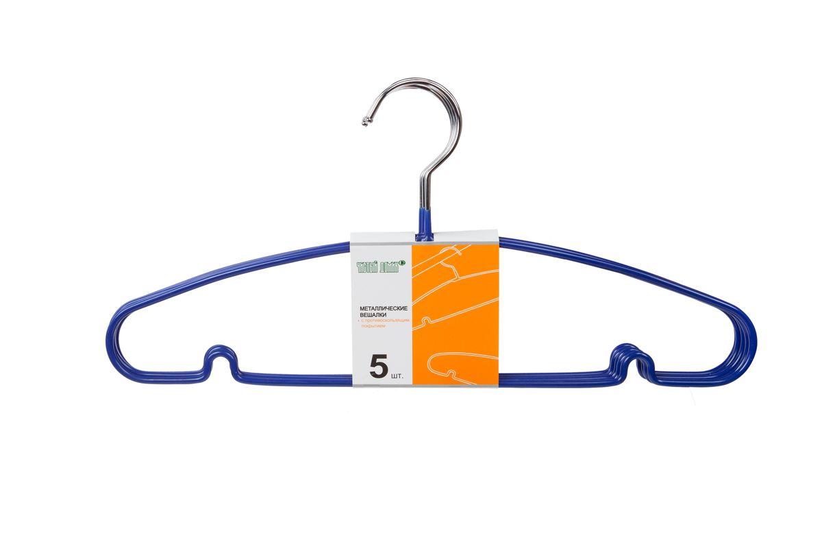 Вешалка для одежды Чистый домик, с противоскользящим покрытием, цвет: темно-синий, 5 штGYMHS2665DBВешалка для одежды Чистый домик изготовлена из металла с противоскользящим покрытием. Такая вешалка сохранит форму одежды и не растянет плечи. Благодаря крючкам, на нее удобно вешать юбки. Вешалка очень узкая (ширина всего 1,2 см), поэтому существенно сэкономит пространство в шкафу. В комплекте 5 вешалок.