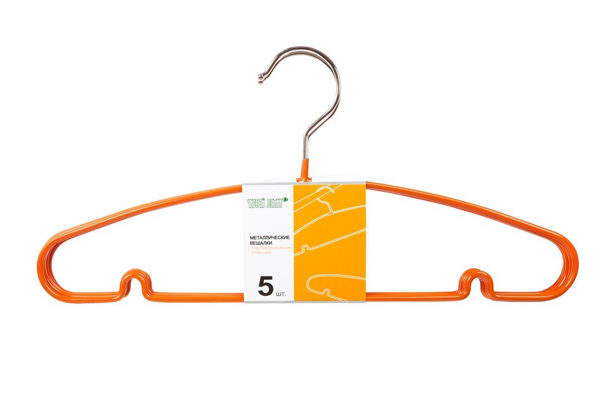 Вешалка для одежды Чистый домик, цвет: оранжевый, 40 см, 5 штGYMHS2665OВешалка для одежды Чистый домик, выполненная из металла с противоскользящим покрытием, идеально подойдет для разного вида одежды. Она имеет надежный крючок и металлическую перекладину с двумя выемками для юбок. Вешалка - это незаменимая вещь для того, чтобы ваша одежда всегда оставалась в хорошем состоянии. Размер вешалки: 40 см х 0,5 см х 18 см. Комплектация: 5 шт.