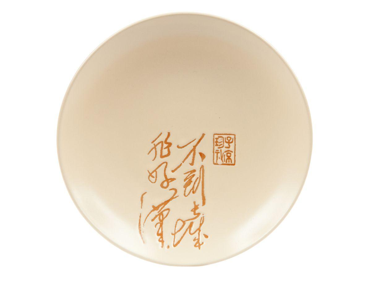 Тарелка Wing Star, цвет: кремовый, диаметр 18 см. LJ2085-3185CLJ2085-3185CТарелка Wing Star изготовлена из высококачественной керамики. Предназначена для красивой подачи различных блюд. Изделие декорировано китайскими иероглифами. Такая тарелка украсит сервировку стола и подчеркнет прекрасный вкус хозяйки. Можно мыть в посудомоечной машине и использовать в СВЧ. Диаметр: 18 см. Высота: 3 см.