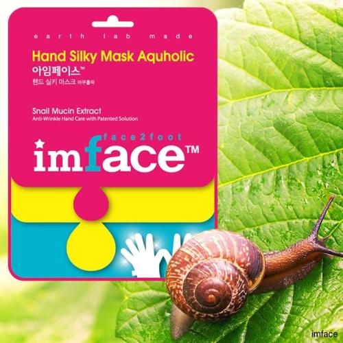 IMFACE Маска для рук Hand Mask Aгрuholic 14 мл48843mУвлажнение, питание, повышение эластичности кожи, разглаживание морщин, уход.