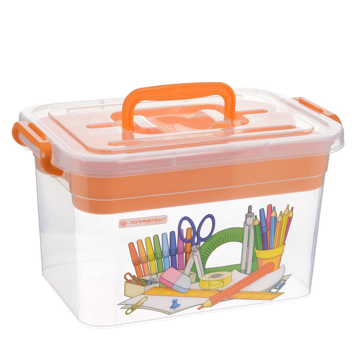 Контейнер Полимербыт Важные мелочи, с вкладышем, цвет: оранжевый, 6,5 лС80902Контейнер Полимербыт Важные мелочи выполнен из прозрачного пластика. Для удобства переноски сверху имеется ручка. Внутрь вставляется цветной вкладыш с тремя отделениями. Контейнер плотно закрывается крышкой с защелками. Контейнер для аптечки Полимербыт Важные мелочи очень вместителен и поможет вам хранить все вещи в одном месте. Объем: 6,5 л.