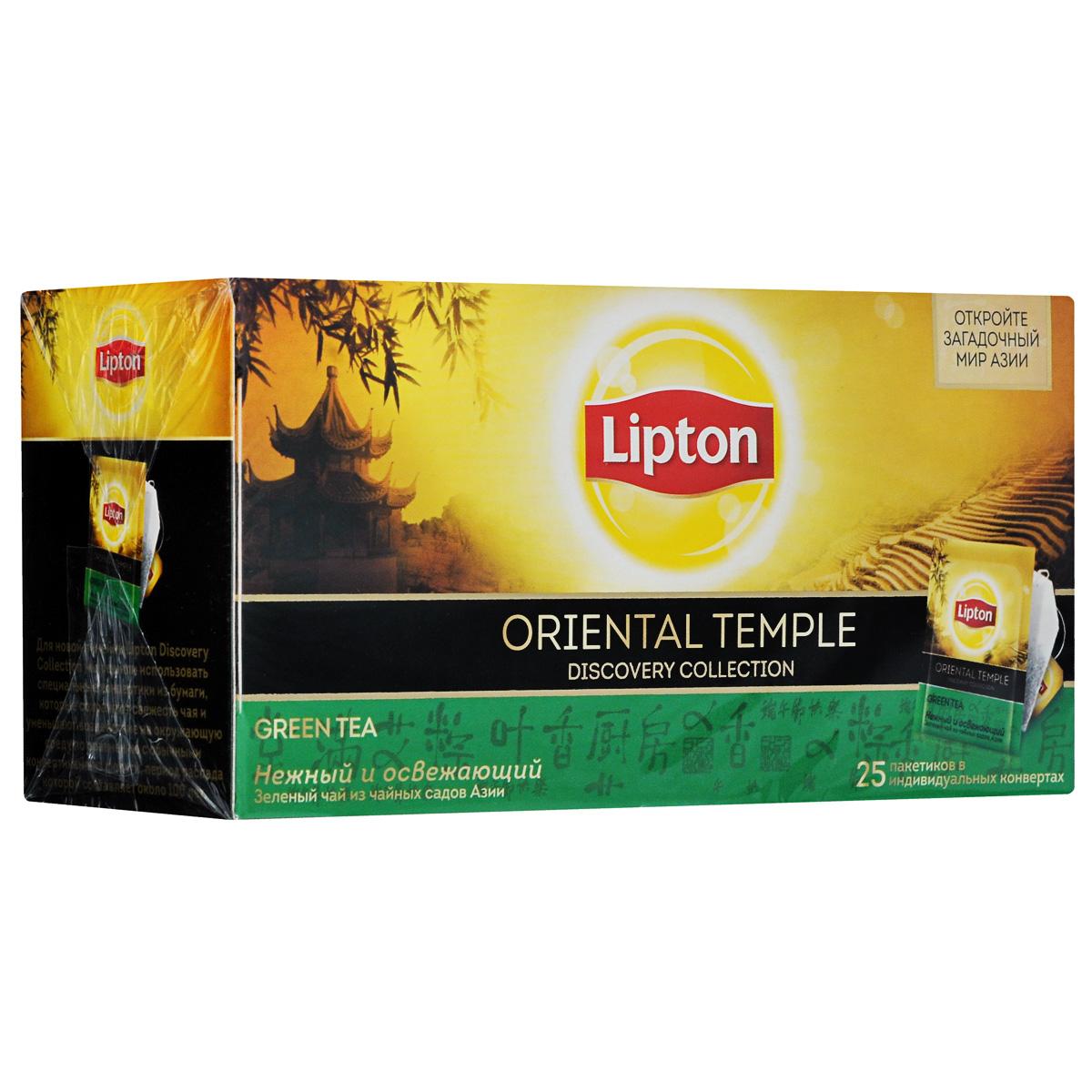 Lipton Зеленый чай Oriental Temple 25 шт