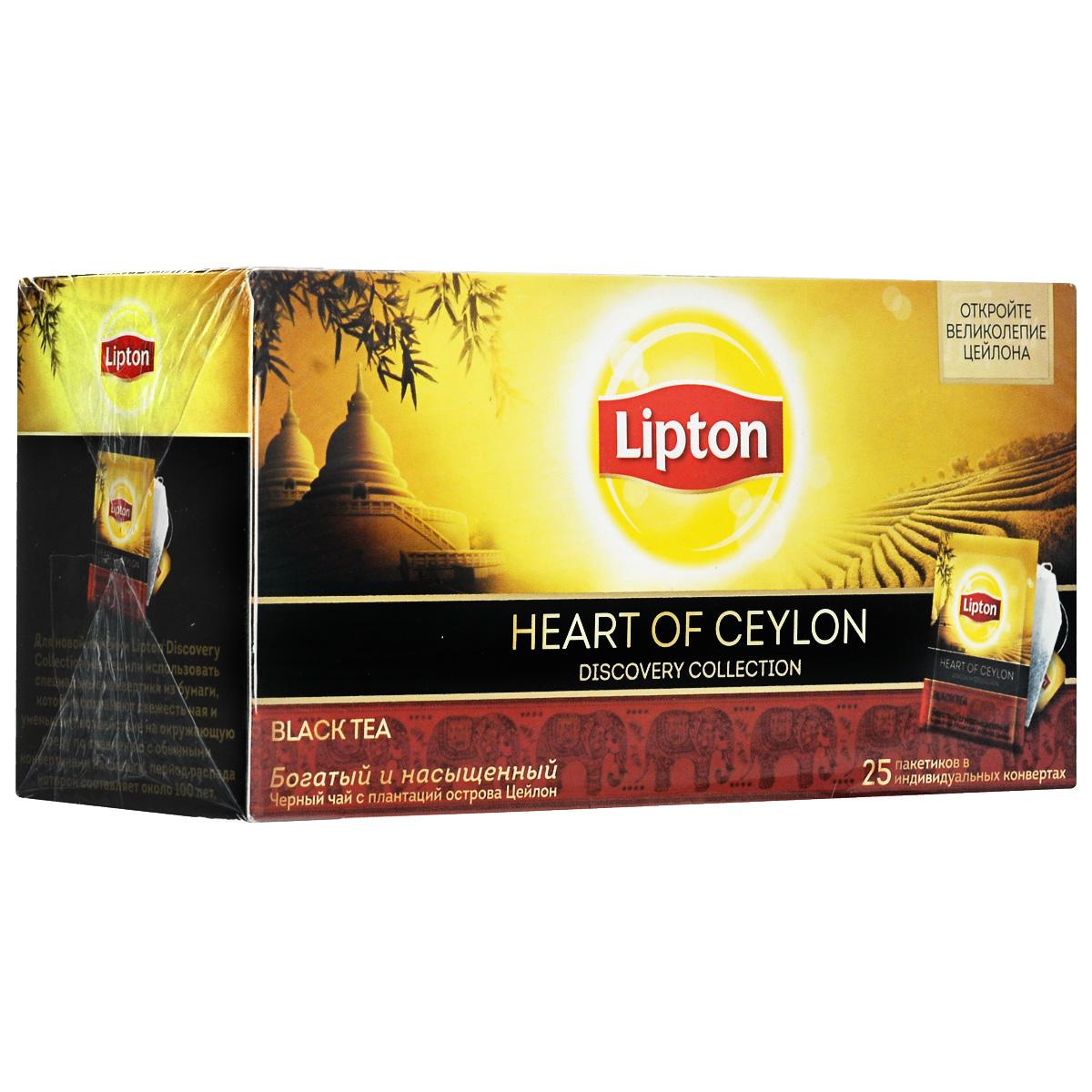 Lipton Черный чай Heart of ceylon 25 шт