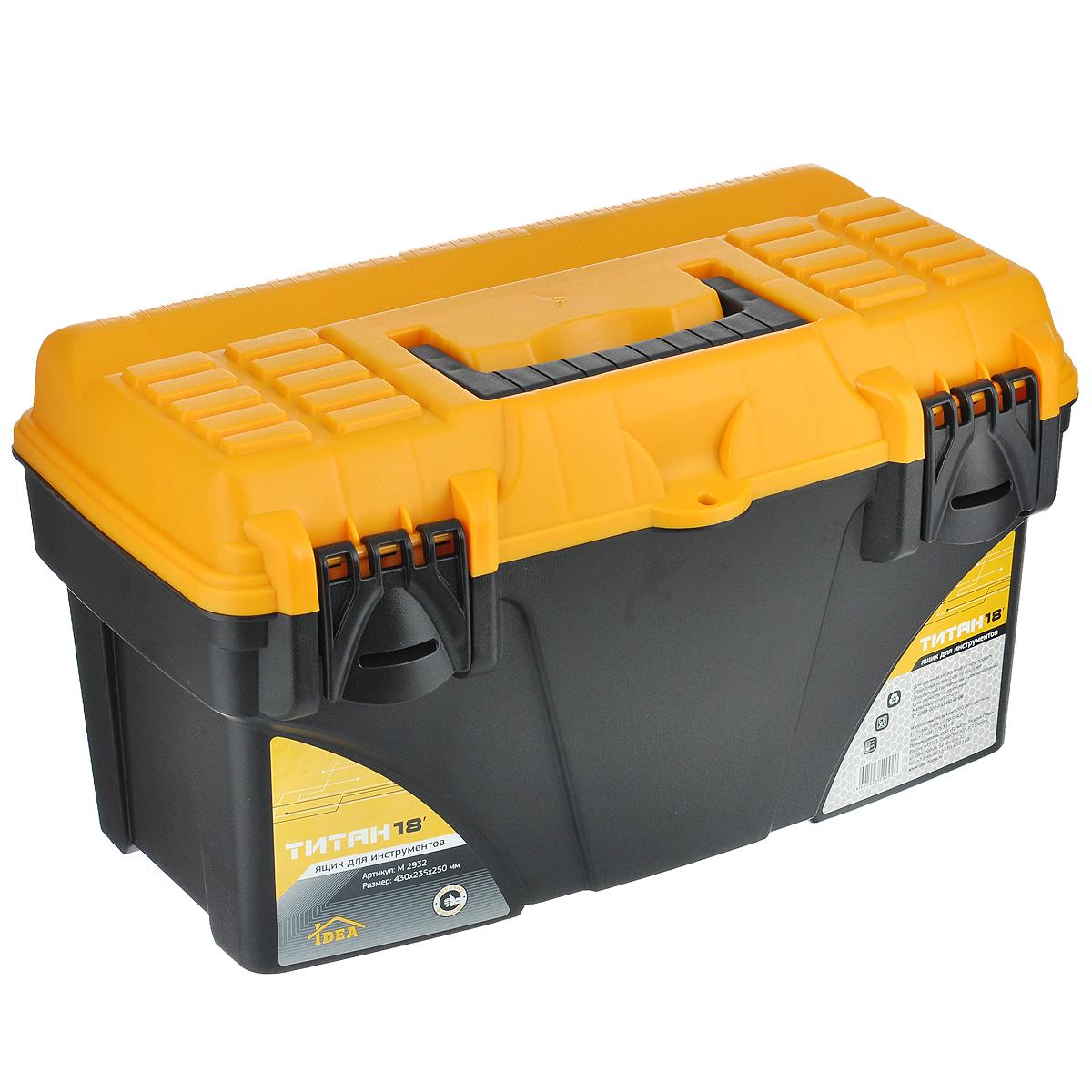 "Idea (М-пластика) Ящик для инструментов Idea ""Титан 18"", 43 x 23,5 x 25 см"