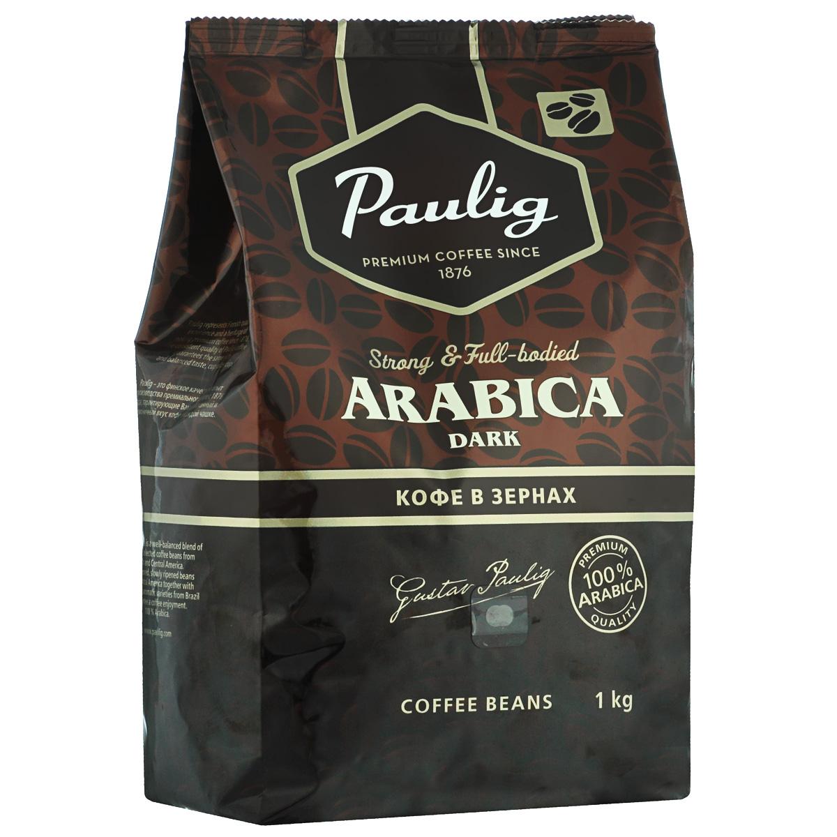 Paulig Arabica Dark кофе в зернах, 1 кг 16608