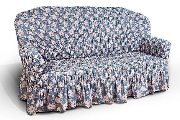 Чехол на 2-х местный диван Еврочехол Фантазия, цвет: светло-серый, розовый, 100-160 см2/16-2Чехол на 2-х местный диван Еврочехол Фантазия выполнен из 50% хлопка, 50% полиэстера. Он идеально подойдет для тех, кто хочет защитить свою мебель от постоянных воздействий. Этот чехол, благодаря прочности ткани, станет идеальным решением для владельцев домашних животных. Кроме того, состав ткани гипоаллергенен, а потому безопасен для малышей или людей пожилого возраста. Такой чехол отлично впишется в любой интерьер. Еврочехол послужит не только практичной защитой для вашей мебели, но и приятно удивит вас мягкостью ткани и итальянским качеством производства. Растяжимость чехла по спинке (без учета подлокотников): 100-160 см.