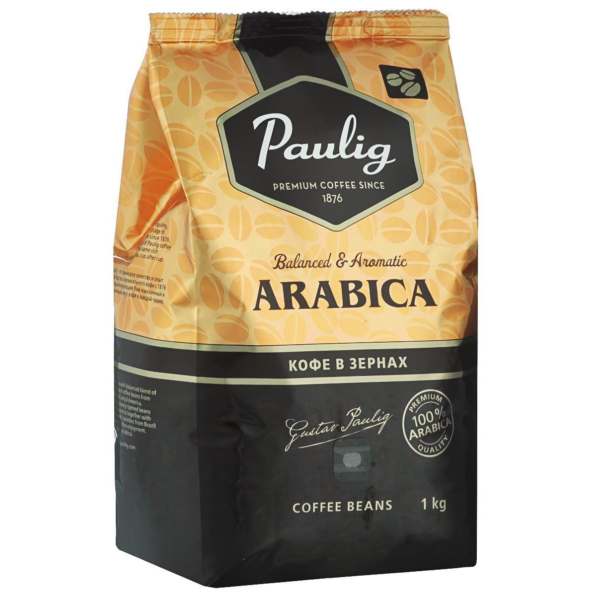 Paulig Arabica кофе в зернах, 1 кг16316/16282