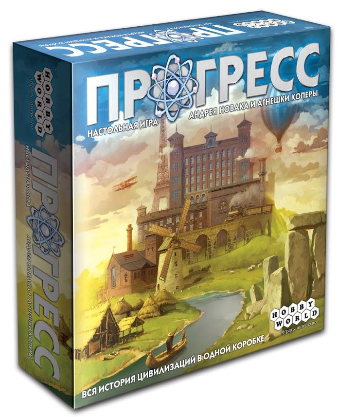 ФОТО hobby world Настольная игра Прогресс