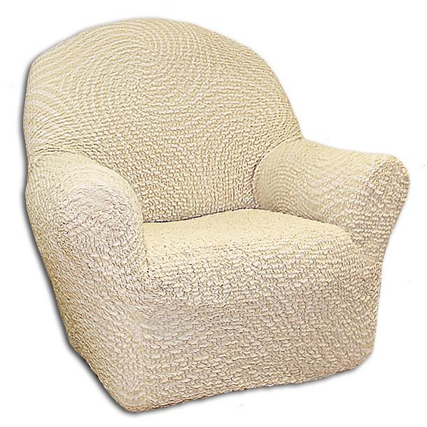 Чехол на кресло Еврочехол Этна, цвет: бежевый, 60-100 см8/72-1Чехол на кресло Еврочехол Этна выполнен из 75% хлопка, 25% полиэстера. Он идеально подойдет для тех, кто хочет защитить свою мебель от постоянных воздействий. Этот чехол, благодаря прочности ткани, станет идеальным решением для владельцев домашних животных. Кроме того, состав ткани гипоаллергенен, а потому безопасен для малышей или людей пожилого возраста. Такой чехол отлично впишется в любой интерьер. Еврочехол послужит не только практичной защитой для вашей мебели, но и приятно удивит вас мягкостью ткани и итальянским качеством производства. Растяжимость чехла по спинке (без учета подлокотников): 60-100 см.