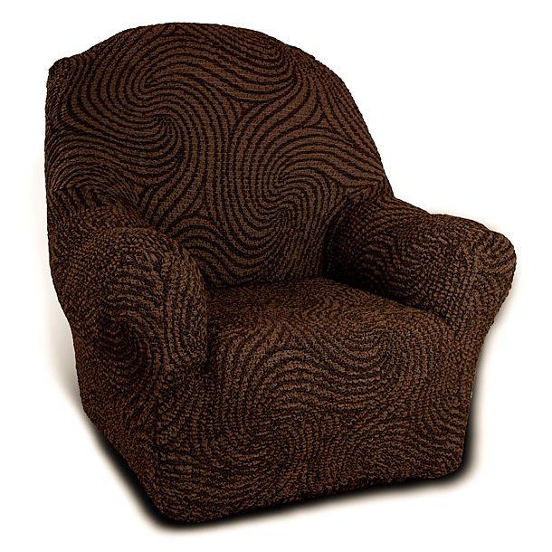Чехол на кресло Еврочехол «Этна», цвет: темно-коричневый, 60-100 см  пуфик качалка