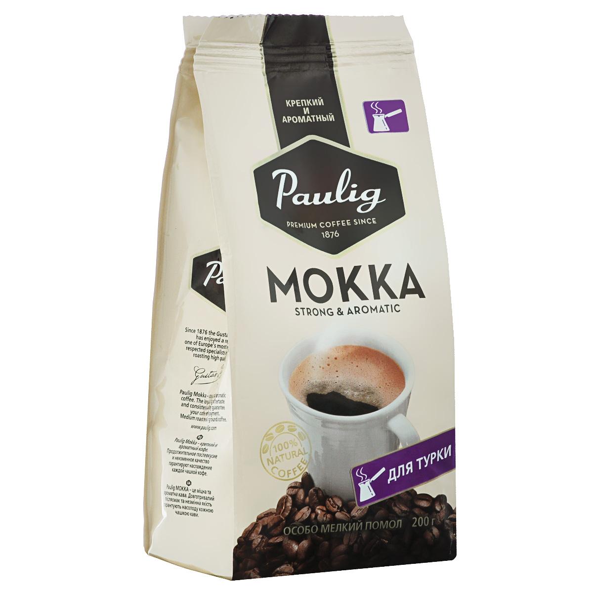 Paulig Mokka кофе молотый для турки, 200 г16668Крепкий и ароматный кофе, разработанный с учетом предпочтений российского потребителя. Крепкий кофе на каждый день, с выраженным бодрящим эффектом.