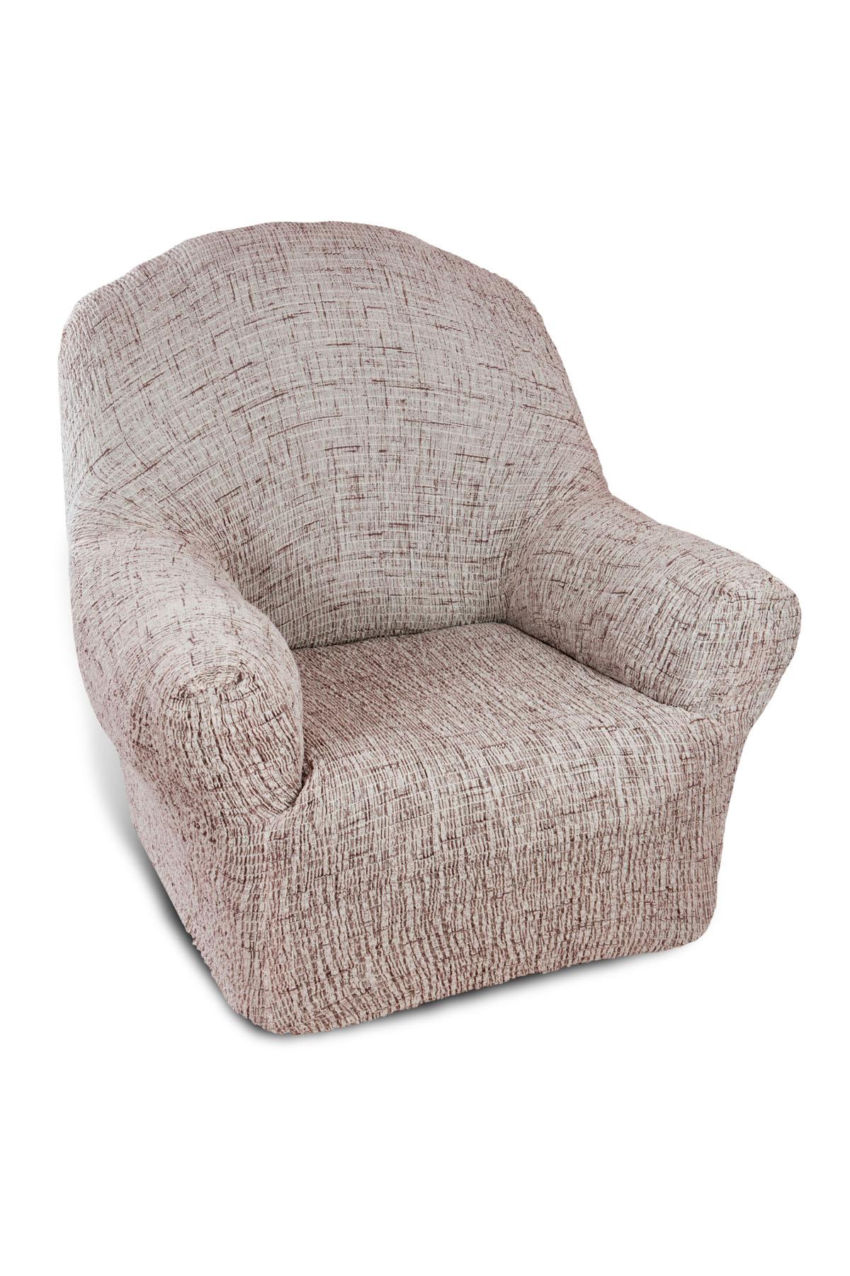 Чехол на кресло Еврочехол «Плиссе», цвет: светло-бежевый, коричневый, 60-90 см  комод лель с пеленальным столом