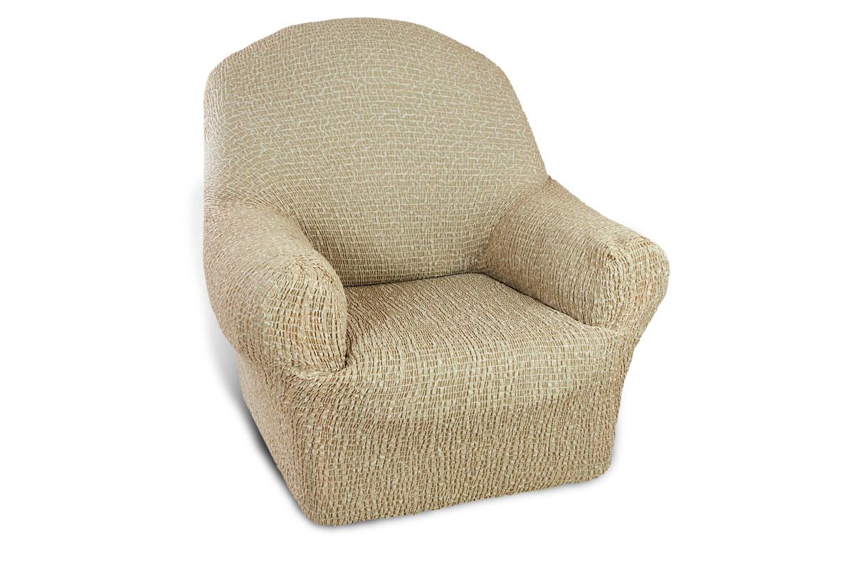 Чехол на кресло Еврочехол «Плиссе», цвет: светло-бежевый, 60-90 см  каменный журнальный столик