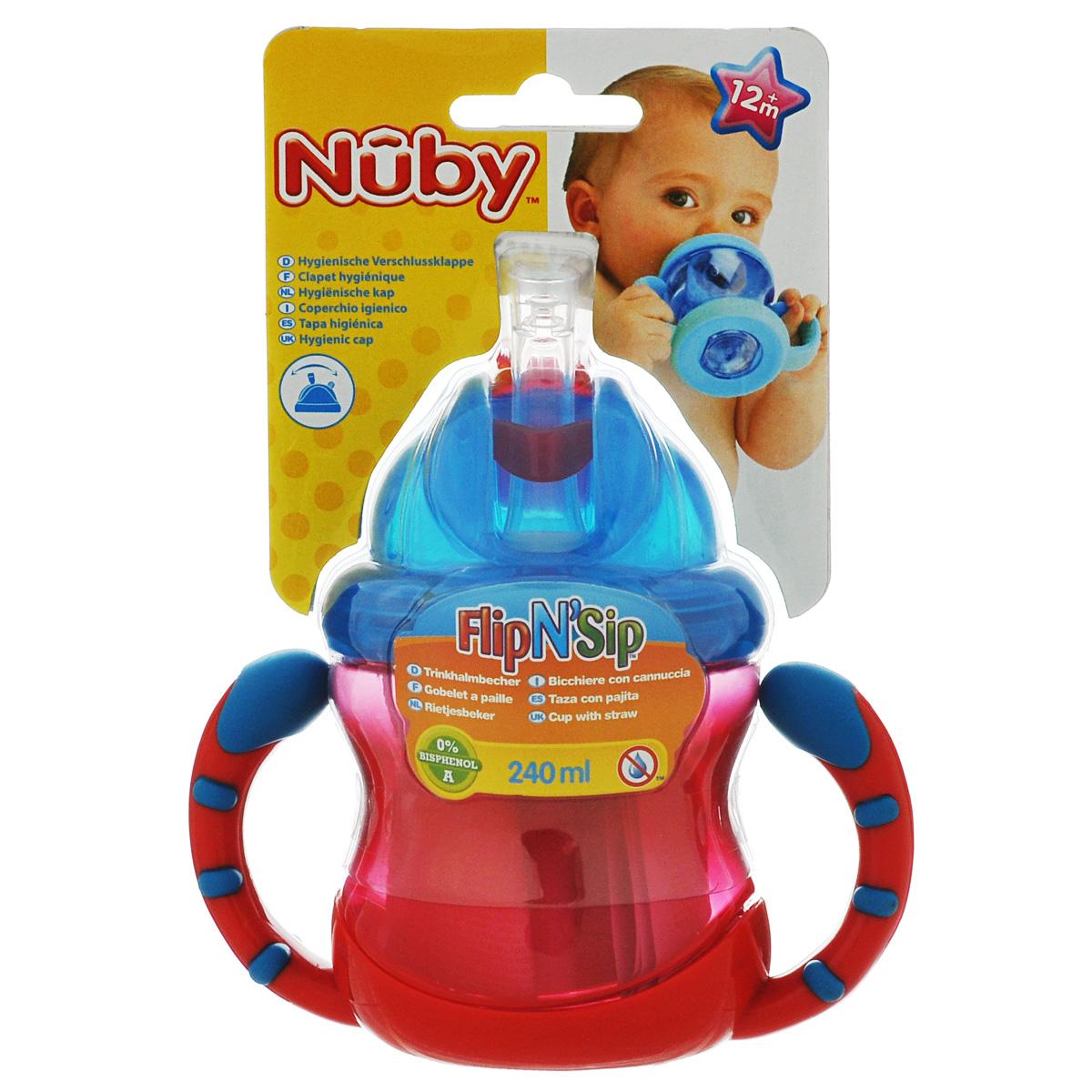 NUBY Поильник с силиконовым носиком-непроливайкой и съемными ручками, 240 мл, цвет: красный. ID9845