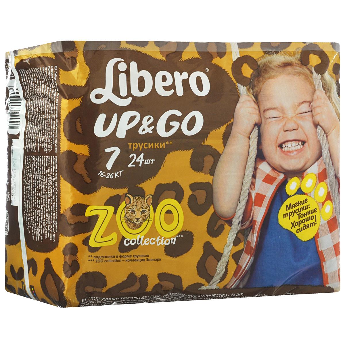 Libero Подгузники-трусики Up&Go Zoo Collection (16-26 кг) 24 шт5585Подгузники-трусики Libero Up&Go, выполненные из тонкого супермягкого материала, сидят как настоящие детские трусики и заботятся о сухости и комфорте вашего малыша. Преимущества подгузников-трусиков Libero Up&Go: позволяют коже дышать, при этом хорошо впитывают; эластичный удобный поясок; не содержат лосьонов; легко и быстро надеваются и снимаются при разрывании боковых швов; клеящая лента позволяет с легкостью свернуть подгузник после использования; в упаковке 5 разных дизайнов трусиков.