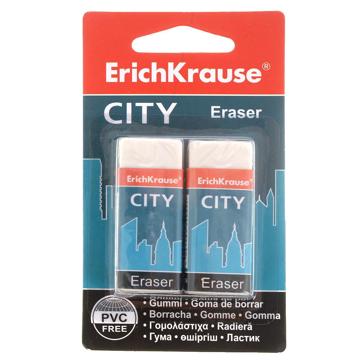 Набор ластиков Erich Krause City, 2 шт35501Набор ластиков Erich Krause City станет незаменимым аксессуаром на рабочем столе не только школьника или студента, но и офисного работника.