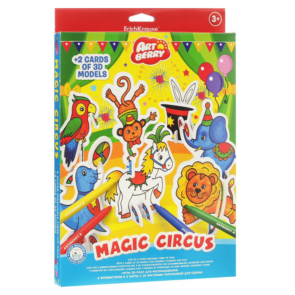 Набор для раскрашивания 3D-фигурок Artberry Magic Circus37299Набор для раскрашивания 3D-фигурок Artberry Magic Circus поможет вашему маленькому художнику раскрыть свой талант. При помощи этого набора ребенок сможет своими руками раскрасить и собрать 3D-фигурки в виде цирковых зверей. Набор включает в себя 6 фломастеров разных цветов (желтый, красный, оранжевый, зеленый, синий, фиолетовый) с широкими наконечниками для быстрого раскрашивания, 2 карты - шаблоны с 3D-фигурками. Уникальная особенность фломастеров - чернила на водной основе, что позволяет без труда отстирать запачканную одежду с большинства тканей и бытовых поверхностей. Занятия с этим набором развивают мелкую моторику, фантазию и воображение ребенка, а готовые фигурки станут отличным украшением для детской комнаты. Порадуйте своего малыша таким великолепным подарком!