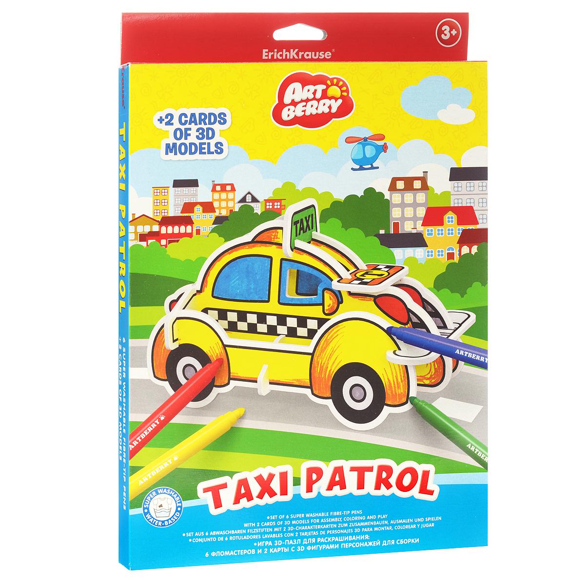 Набор для раскрашивания 3D-фигурок Artberry Taxi Patrol37303Набор для раскрашивания 3D-фигурок Artberry Taxi Patrol поможет вашему маленькому художнику раскрыть свой талант. При помощи этого набора ребенок сможет своими руками раскрасить и собрать 3D-фигурку в виде машинки. Набор включает в себя 6 фломастеров разных цветов (желтый, красный, оранжевый, зеленый, синий, фиолетовый) с широкими наконечниками для быстрого раскрашивания, 2 карты - шаблоны с 3D-фигурками. Уникальная особенность фломастеров - чернила на водной основе, что позволяет без труда отстирать запачканную одежду с большинства тканей и бытовых поверхностей. Занятие с этим набором развивает мелкую моторику, фантазию и воображение ребенка, а готовая фигурка станет отличным украшением для детской комнаты. Порадуйте своего малыша таким великолепным подарком!