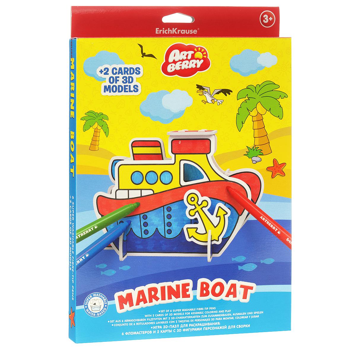 "Erich Krause ����� ��� ������������� 3D-������� Artberry ""Marine Boat"""