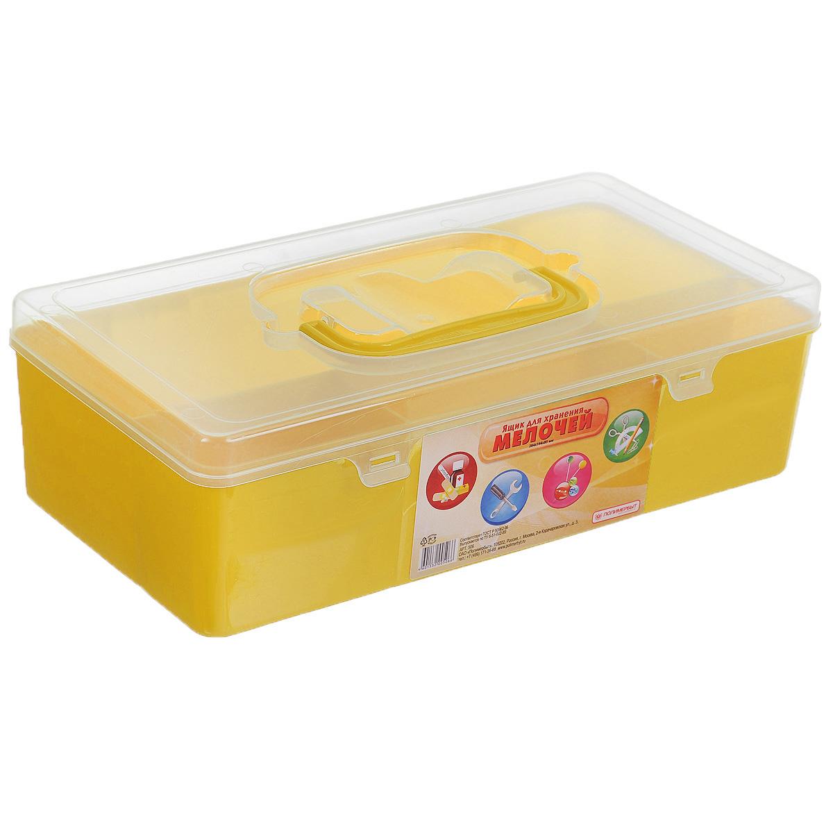 Ящик для мелочей Полимербыт, цвет: желтый, 28,4 х 14,4 х 8,5 смС506Ящик Полимербыт, выполненный из прочного пластика, предназначен для хранения различных мелких вещей. Внутри имеются 4 отделения различных размеров: большое, среднее и два маленьких. Ящик закрывается при помощи прозрачной крышки, на которой расположена удобная ручка для переноски. Ящик Полимербыт поможет хранить все в одном месте, а также защитить вещи от пыли, грязи и влаги. Размеры отделений: Размер большого отделения: 28,4 см х 9 см х 8,5 см; Размер среднего отделения: 11,3 см х 4,7 см х 8,5 см; Размер малого отделения: 8 см х 4,7 см х 8,5 см.