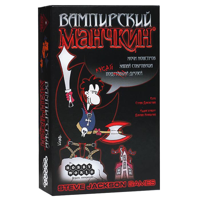 Hobby World Настольная игра Вампирский Манчкин
