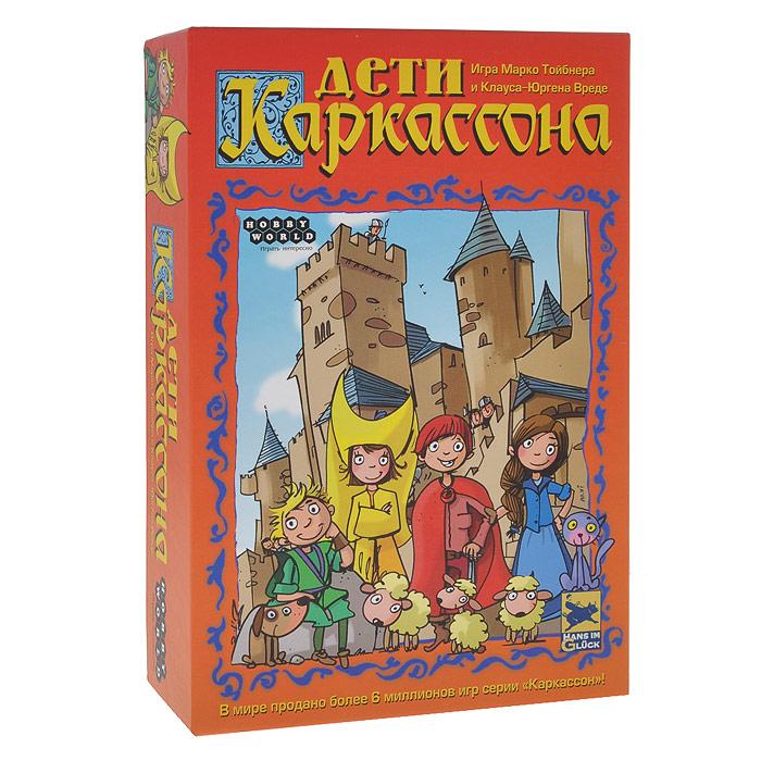 Hobby World Настольная игра Дети Каркассона (2-е издание)