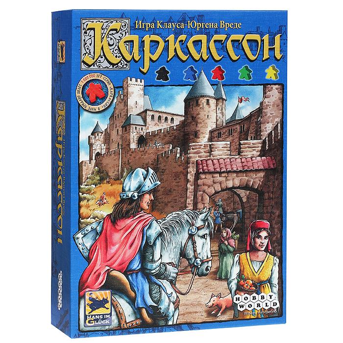 Hobby World Настольная игра Каркассон (2-е издание)1111Настольная игра Каркассон как по волшебству перенесет вас в Средние века и позволит вам весело и интересно провести время в кругу семьи и друзей. В этой игре вам предстоит составлять карту средневекового княжества из квадратов с нарисованными на них дорогами, полями и монастырями. Именно туда вы будете отправлять своих подданных, чтобы впоследствии получить за них победные очки. Вашему неустанному труду мешают лишь ваши соперники, столь же знатные и могучие, как и вы. Но трон правителя Лангедока в Каркассоне не делится на пятерых, лишь один победитель в этой борьбе! В ходе партии один из игроков может сильно вырваться вперед, однако победа присуждается только по результатам финального подсчета очков. Комплект игры включает 72 картонных квадрата с участками местности, 40 фишек подданных пяти цветов (по 8 каждого цвета), дорожка подсчета очков и правила игры на русском языке.