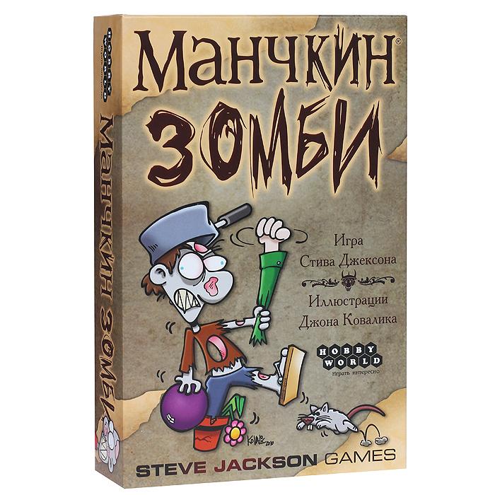 Hobby World Настольная игра Манчкин Зомби (2-е издание)