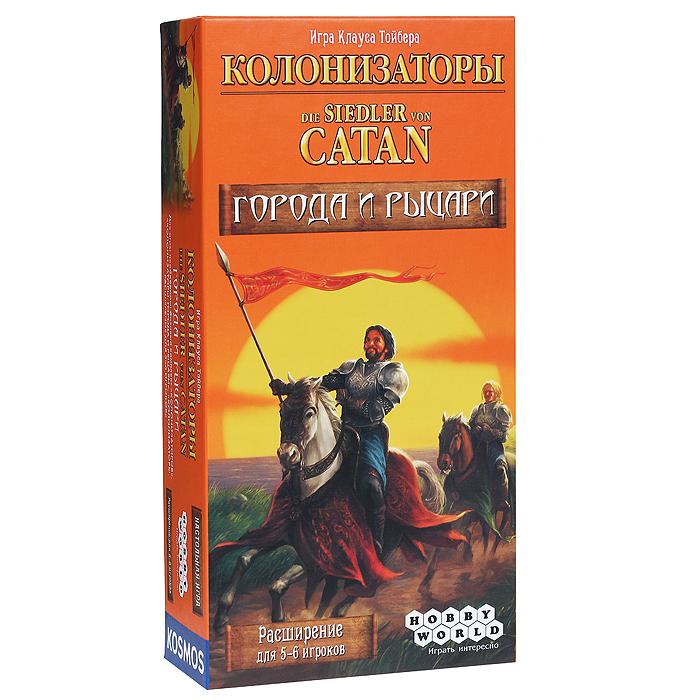 Hobby World Расширение для настольной игры Колонизаторы Города и Рыцари