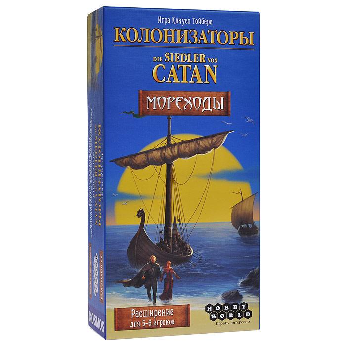 Hobby World Расширение для настольной игры Колонизаторы Мореходы