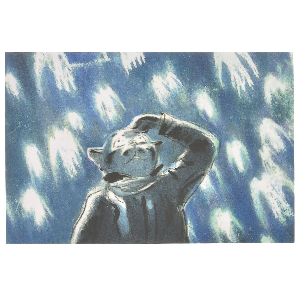 Открытка 7-я эскадрилья. Из набора Парижский Кот-художник. Автор: Андрей АринушкинAA10-003Оригинальная дизайнерская открытка 7-я эскадрилья из набора Парижский Кот-художник выполнена из плотного матового картона. На лицевой стороне расположена репродукция картины художника Андрея Аринушкина. На задней стороне имеется поле для записей. Такая открытка станет великолепным дополнением к подарку или оригинальным почтовым посланием, которое, несомненно, удивит получателя своим дизайном и подарит приятные воспоминания.