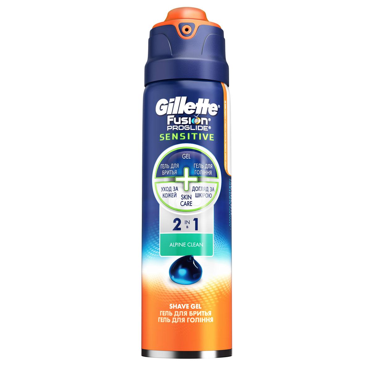 Gillette Гель для бритья Fusion ProGlide Sensitive 2-в-1 Alpine Clean, 170 мл