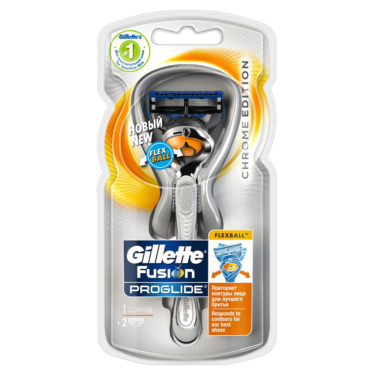 Gillette Бритва Fusion ProGlide с технологией FlexBall в хромовом исполнении (с дополнительной сменной кассетой)