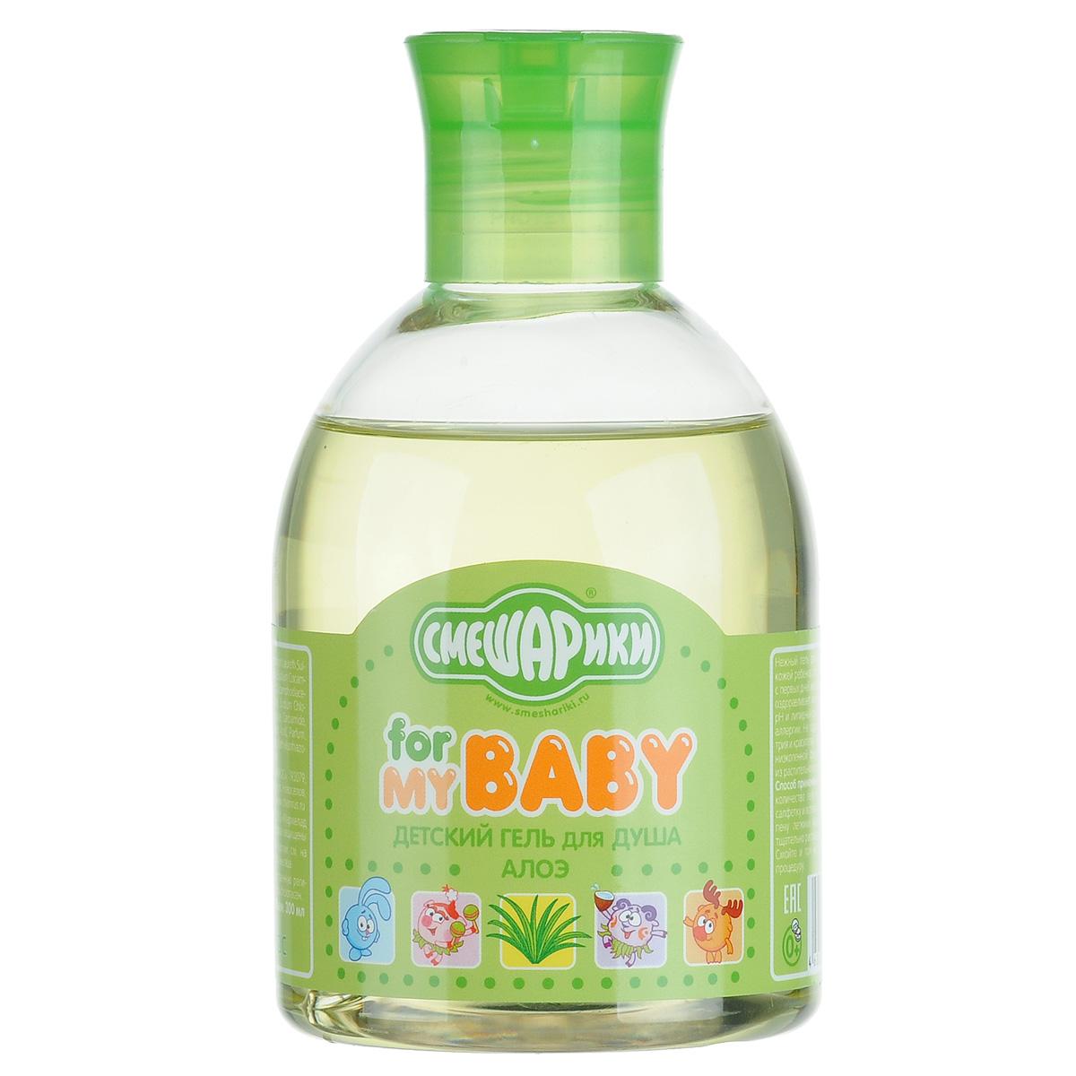 Смешарики Детский гель для душа For my Baby, с экстрактом алоэ, 300 млСМ88Детский гель для душа Смешарики For my Baby подходит для купания малышей с рождения. Гель прекрасно пенится в воде любой жесткости, полностью смывается. Оставляет нежную кожу малыша чистой и не пересушенной благодаря сбалансированному составу, сохраняющему естественный водно-жировой баланс кожи. Сок алоэ помогает быстро снять раздражение и покраснение кожного покрова. Пышная пена придает коже мягкость и шелковистость. Принципиальное отличие геля для душа в использовании моющих веществ натурального происхождения, которые не наносят раздражающего действия на детскую кожу и оказывают мягкое моющее действие. Средство не содержит красителей, не вызывает аллергии. Товар сертифицирован и дерматологически безопасен.