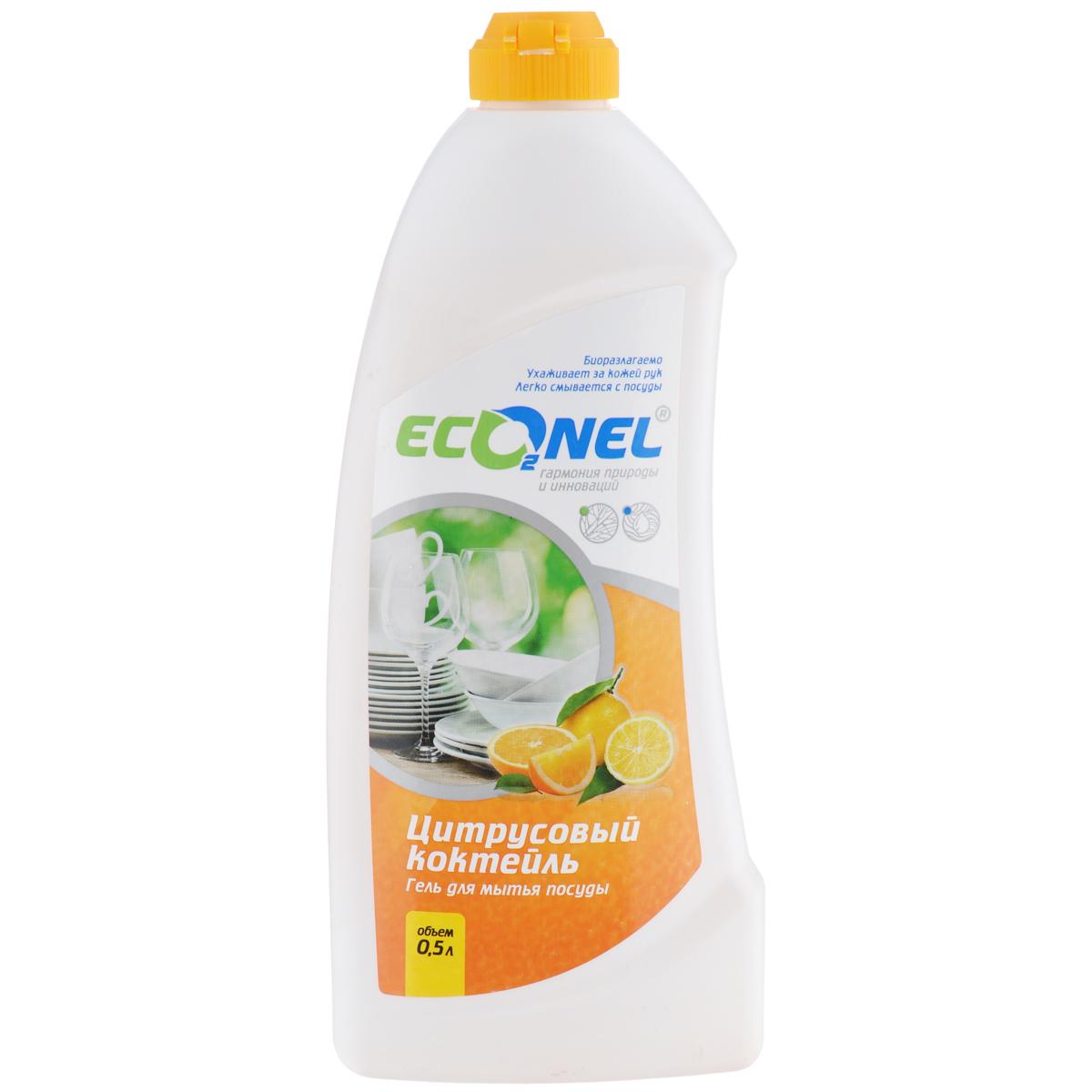 Гель для мытья посуды Econel Цитрусовый коктейль, 0,5 л870154Гель Econel Цитрусовый коктейль предназначен для мытья фарфоровой, фаянсовой, керамической, стеклянной и металлической посуды и столовых приборов. - Легко смывается с посуды, не оставляя следов и запахов на посуде - Заботится о коже рук благодаря смягчающим компонентам - Биоразлагаем и безопасен для окружающей среды - Эффективно справляется с любыми жировыми загрязнениями. Состав: менее 5%: ароматизатор, глицерин, краситель, полимеры, консервант, карбамид, неионогенное поверхностно-активное вещество, амфотерное поверхностно-активное вещество, анионное поверхностно-активное вещество; 5-15% хлорид натрия; более 30% вода очищенная.