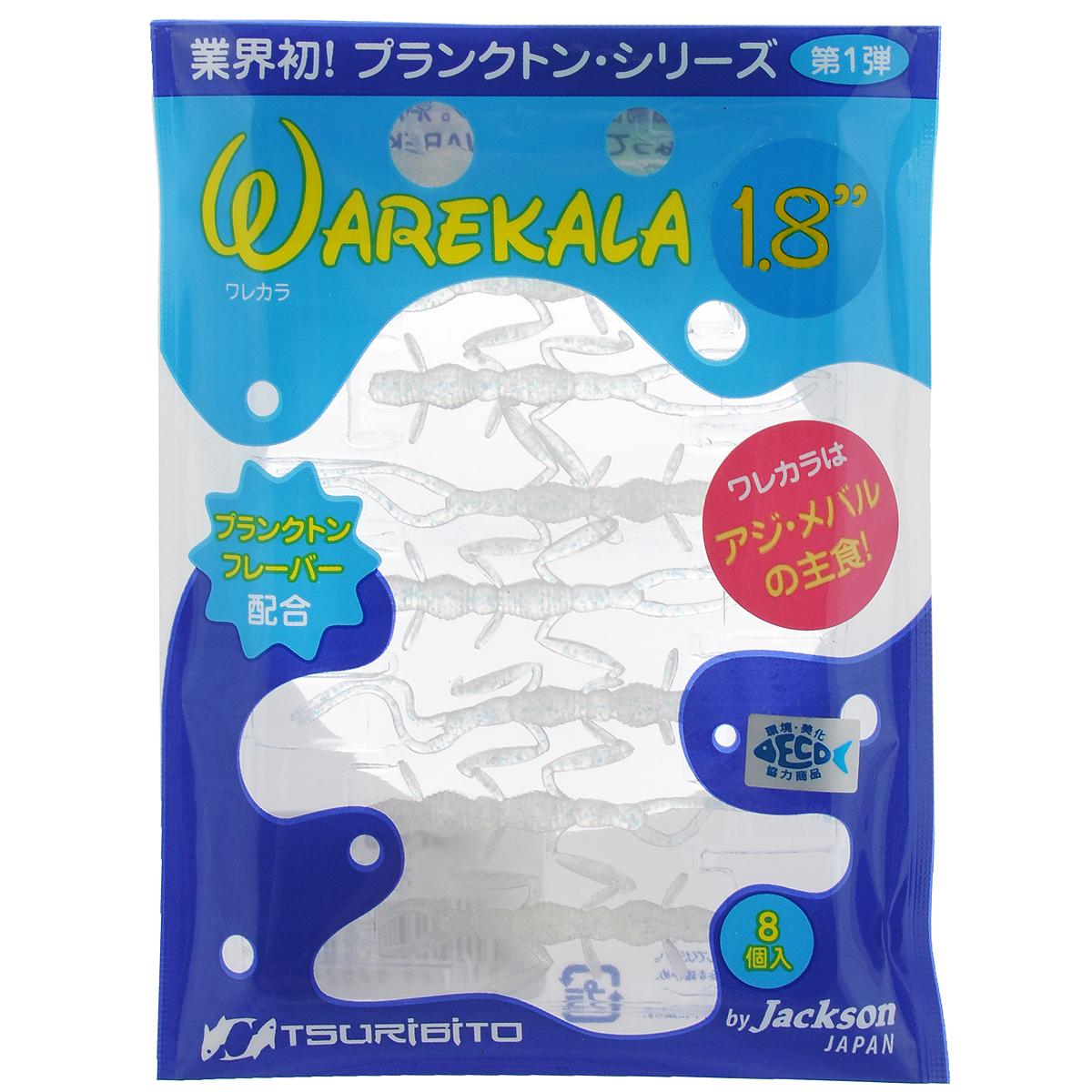 Приманка для рыбы Tsuribito-Jackson Рачок, цвет: перламутровый, 4,5 см, 8 шт80932Приманка Tsuribito-Jackson Рачок, выполненная из высококачественного силикона, это маленькая, похожая на насекомое приманка, которую полюбит практически любая рыба. На испытаниях на нее бросалась даже уклейка. Приманка идеально подойдет для ловли форели, окуня. Для нее очень подходит плавная проводка с паузами, на которых Tsuribito-Jackson Рачок аппетитно шевелит своими усами. Это раздразнит даже самую скучную рыбу. С противоположенной от рыбы стороны приманка понравится не только поклонникам УЛ-ловли и стритфишерам, но и будет очень полезна для спортсменов.