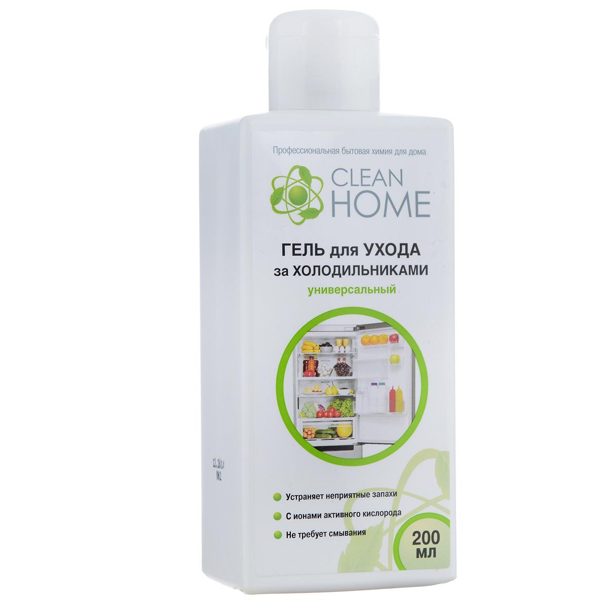 Гель Clean Home, для ухода за холодильниками, 200 мл394Универсальный моющий гель Clean Home предназначен для очистки и мытья холодильников и различных бытовых пластиковых поверхностей. Обладает дезинфицирующими свойствами и не повреждает пластик. Уменьшает желтизну на поверхности пластика. Не требует смывания! Линия профессиональной бытовой химии для дома Clean Home представлена гаммой средств для стирки и уборки дома. Clean Home - это весь необходимый ряд высокоэффективных универсальных средств европейского качества. Состав: вода, менее 5% АПАВ, менее 5% НПАВ, глицерин, перекись водорода, антистатик, отдушка, комплексообразователь, функциональные добавки.
