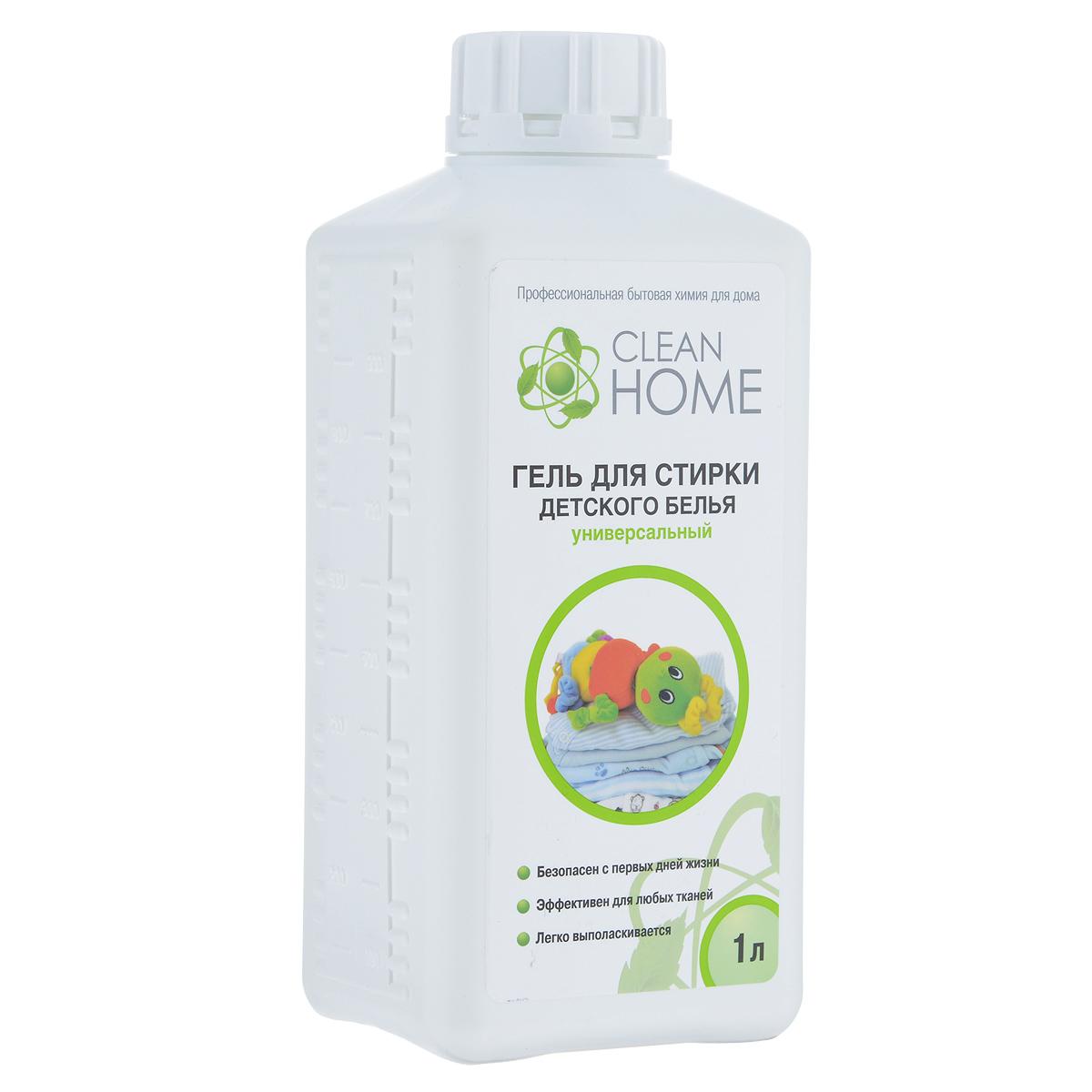 Гель для стирки детского белья Clean Home, 1 л398Мягкое средство Clean Home предназначено для стирки белья и одежды детей любого возраста, в том числе и новорожденных. Не раздражает чувствительную кожу ребенка, не вызывает аллергической реакции на моющее средство. Эффективно отстирывает белье при низких температурах и легко выполаскивается. Обеспечивает бережный уход за тканью. Безопасно для здоровья, так как не содержит хлора, фосфатов, красителей и других химически агрессивных компонентов. Подходит как для ручной стирки, так и для стиральных машин любого типа. Линия профессиональной бытовой химии для дома Clean Home представлена гаммой средств для стирки и уборки дома. Clean Home - это весь необходимый ряд высокоэффективных универсальных средств европейского качества. Состав: вода, 5-15% АПАВ, менее 5% НПАВ, фосфонаты, мыло, функциональные добавки, метилхлороизотиазолинон, метилизотиазолинон, отдушка.