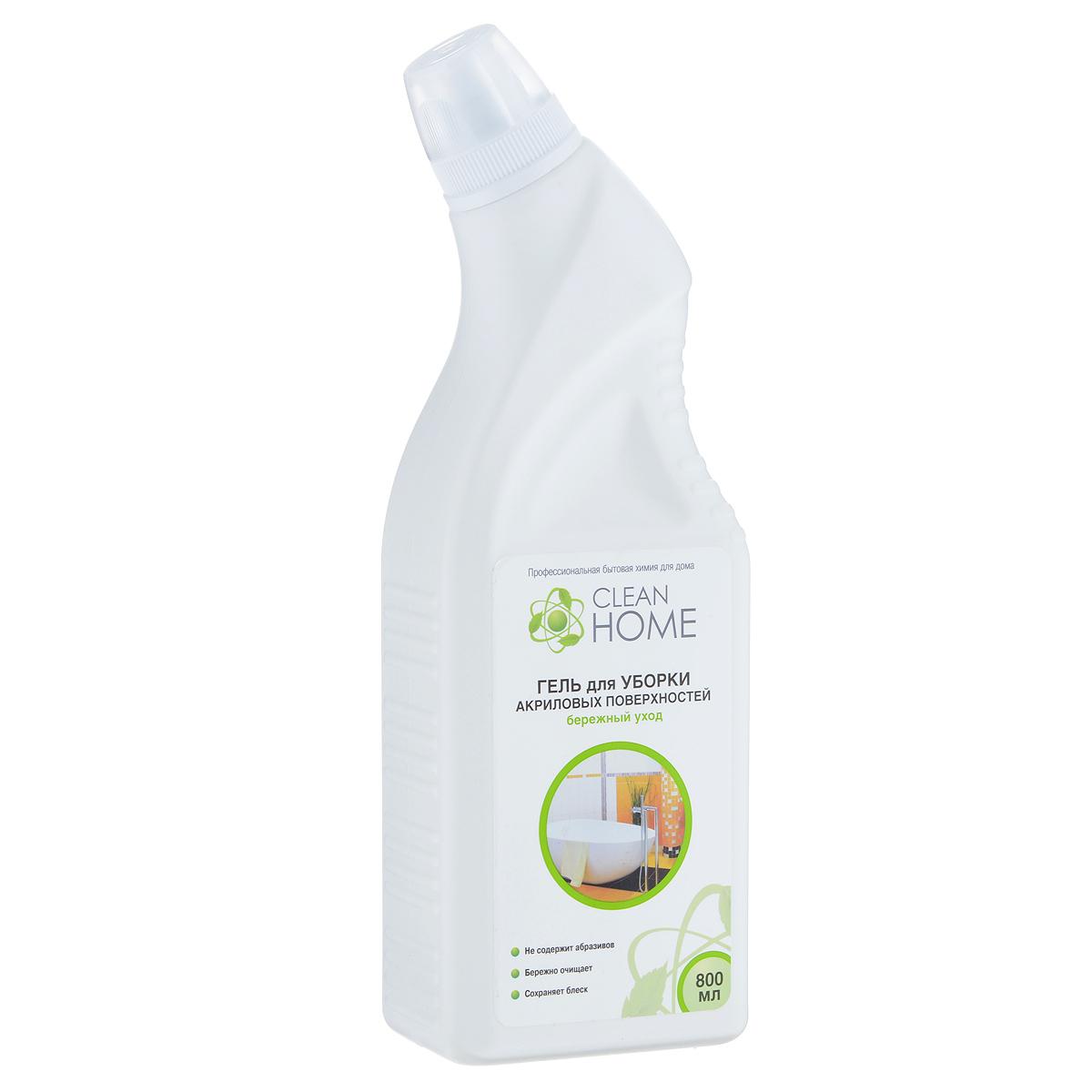 Гель Clean Home, для уборки акриловых поверхностей, 800 мл438Гель для уборки акриловых поверхностей Clean Home создан специально для основательной чистки, обеззараживания и обновления акриловых ванн, душевых кабин, а также для профилактики и очистки систем джакузи. Также подходит для эмалированных ванн, раковин, унитазов, керамики. Удаляет стойкие и застарелые загрязнения, мыльный налет, известковые отложения и водный камень. Создает пленку, которая защищает поверхность от быстрого загрязнения, облегчает последующий уход, продлевает срок службы и придает блеск на долгое время. Линия профессиональной бытовой химии для дома Clean Home представлена гаммой средств для стирки и уборки дома. Clean Home - это весь необходимый ряд высокоэффективных универсальных средств европейского качества. Состав: вода, менее 5% НПАВ, органическая кислота, полимер, функциональные добавки, гидроксид натрия, ароматизатор.