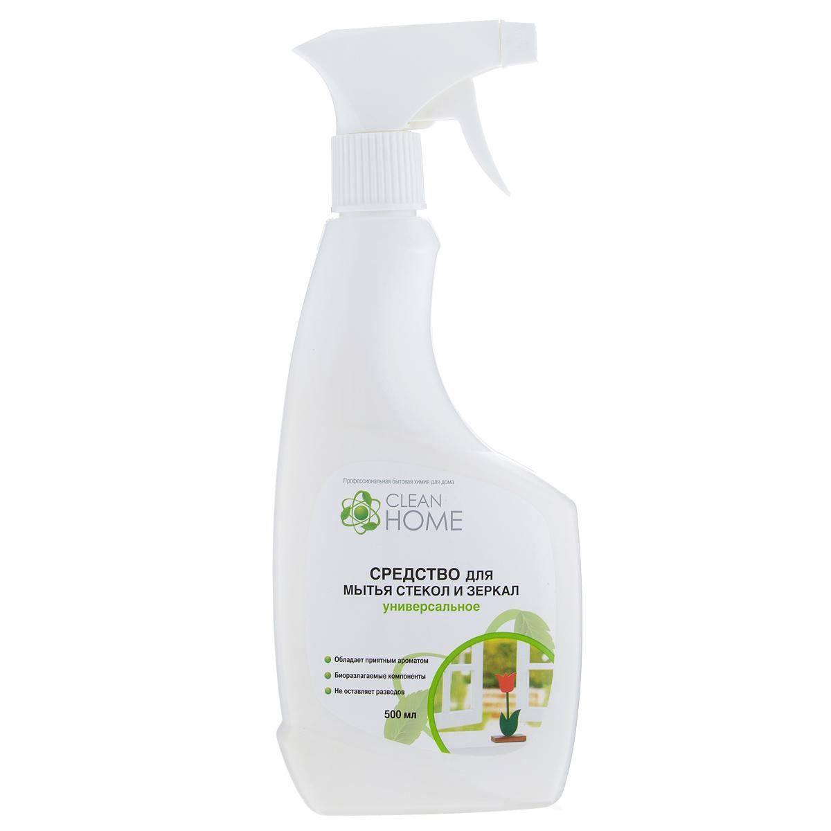 Средство Clean Home, для мытья стекол и зеркал, 500 мл433Эффективное чистящее средство Clean Home предназначено для мытья окон, зеркал, изделий из стекла, хрусталя, фарфора, а также стекол автомобилей. Легко удаляет копоть, пыль и грязь. Введенная в состав новая запатентованная полимерная добавка улучшает стекание воды, стекло быстрее высыхает без пятен и разводов. Она также предотвращает повторное осаждение грязи. Образующаяся на поверхности стекла пленка устойчива к смыванию и обладает длительным защитным эффектом, что позволяет мыть окна и зеркала в два раза реже, чем обычно. Линия профессиональной бытовой химии для дома Clean Home представлена гаммой средств для стирки и уборки дома. Clean Home - это весь необходимый ряд высокоэффективных универсальных средств европейского качества. Состав: вода, изопропанол, менее 5% НПАВ, функциональные добавки, ароматизатор.
