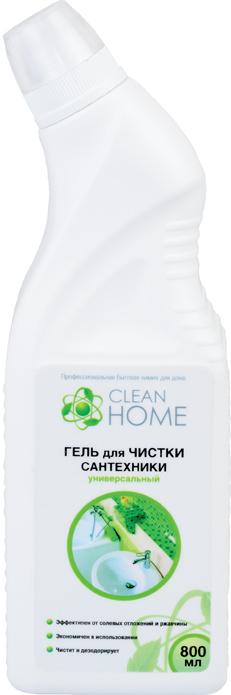 Гель Clean Home, для чистки сантехники, 800 мл748705Гель Clean Home прекрасно дезинфицирует и очищает сантехнику, фаянс, раковины и кафель. Гель предназначен для удаления жиров, белков, минеральных масел, ржавчины, известкового налета, мочевого и водного камня, а также других загрязнений в санитарных зонах. Густая формула позволяет гелю дольше оставаться на стенках, продолжая работать. Средство безопасно для человека, обрабатываемых поверхностей и окружающей среды при правильном применении, биоразлагаемо. Линия профессиональной бытовой химии для дома Clean Home представлена гаммой средств для стирки и уборки дома. Clean Home - это весь необходимый ряд высокоэффективных универсальных средств европейского качества. Состав: вода, 5-15% АПАВ, менее 5% щавелевая кислота, фосфорная кислота, ароматизатор.