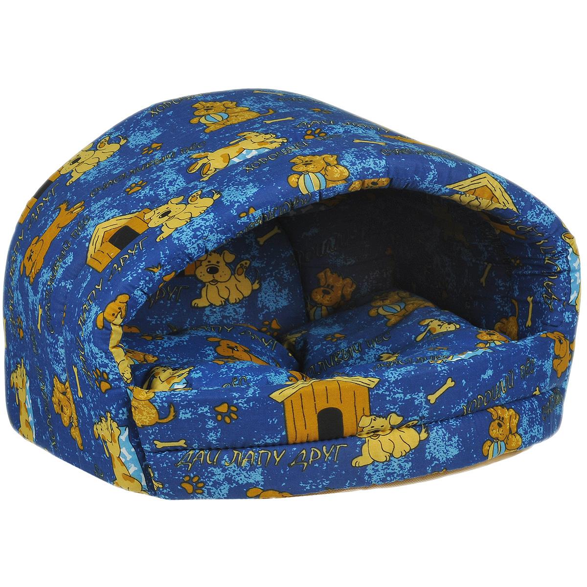 Домик для кошек и собак Бобровый дворик Эстрада №1. Эксклюзив, цвет: синий, 41 см х 36 см х 30 см37750Домик для кошек и собак Бобровый дворик Эстрада №1 обязательно понравится вашему питомцу. Домик предназначен для собак мелких пород и кошек. Выполнен из хлопковой ткани с красивым принтом, внутри - мягкий наполнитель из мебельного поролона и спанбонда. Стежка надежно удерживает наполнитель внутри и не позволяет ему скатываться. Домик очень удобный и уютный, он оснащен мягкой съемной подстилкой из синтепона. Ваш любимец сразу же захочет забраться внутрь, там он сможет отдохнуть и спрятаться. Компактные размеры позволят поместить домик, где угодно, а приятная цветовая гамма сделает его оригинальным дополнением к любому интерьеру.
