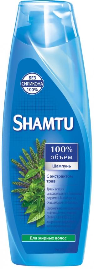 Шампунь Shamtu Травяной коктейль, для жирных волос, 360 млSH-81321479Шампунь Shamtu Травяной коктейль для жирных волос очищает волосы, придает им великолепный объем и желанное ощущение свежести, обеспечивая великолепный внешний вид. Совершенная формула Flexi Объем приподнимает волосы от корней и придает им упругий объем, который движется в вашем ритме целый день. Характеристики: Объем: 360 мл. Производитель: Россия. Товар сертифицирован.