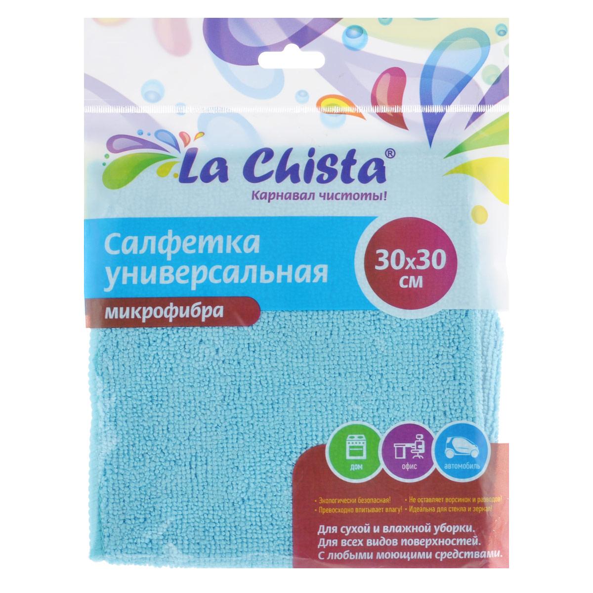 Салфетка универсальная La Chista, цвет: голубой, 30 х 30 см870144Универсальная салфетка La Chista, изготовленная из 80% полиэстера и 20% полиамида, обладает идеальными для ежедневной уборки свойствами. Она прекрасно подойдет, как для влажной, так и для сухой уборки. Не оставляет ворсинок и разводов, прекрасно впитывает воду, хорошо стирается и сохраняет свои свойства после многократного использования. Салфетку можно использовать с любыми чистящими средствами.