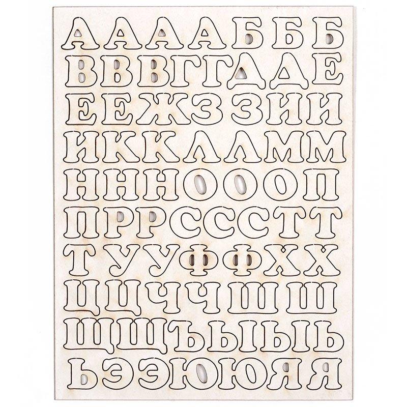 Чипборд Буквы, 70 штAM817023Чипборд Буквы изготовлен из плотного картона. Их отличие от простого картона в толщине и в том, что они ломаются при сгибании. Элементы украшенные цветами и узорами, предназначены для дальнейшего декорирования. В наборе - 70 элементов разного размера. Чипборд активно используется в технике скрапбукинг для украшения скрап-страничек, фотоальбомов, блокнотов, дневников, а также для оформления подарочных коробок и конвертов. Количество чипбордов: 70 шт. Средний размер чипборда: 1,5 см х 1,5 см.