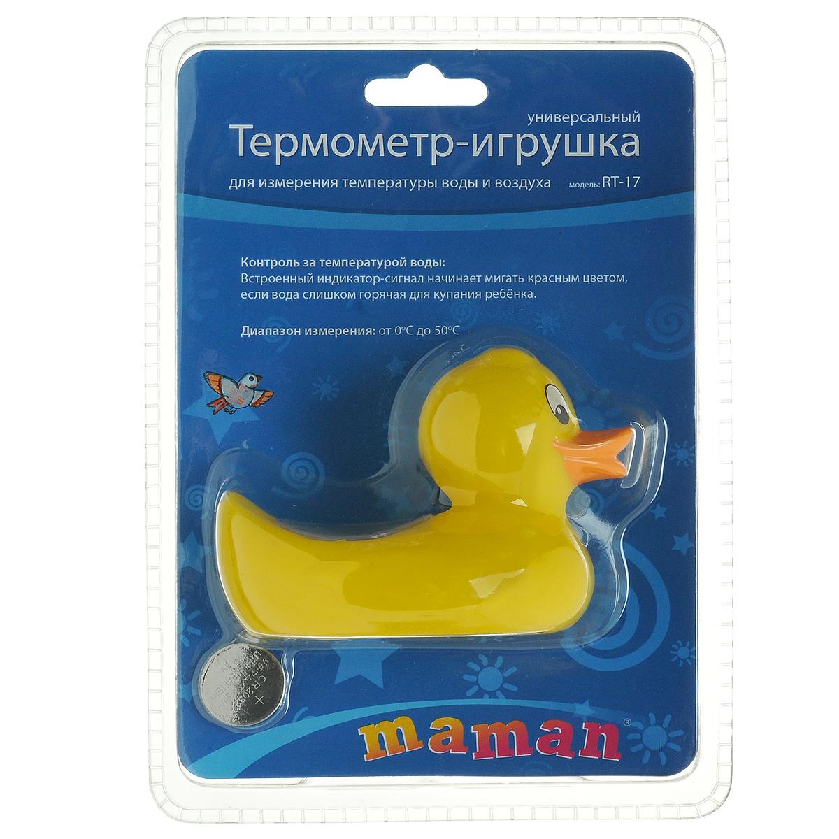 Термометр для воды Maman Утенок, цифровойRT-17_утенокЦифровой термометр Maman Утенок, предназначенный для воды и комнатной температуры, позволит вам удобно контролировать температуру как в детской, так и в ванне. Кроме того, во время купания термометр, выполненный в виде милой уточки, может использоваться как игрушка. Температура воды будет отображаться на экране прибора спустя 30-60 секунд нахождения в ванне. Если вода слишком горячая для купания ребенка, то встроенный индикатор-сигнал начинает мигать красным цветом. Цифровой термометр работает от батарейки типа CR2032 (товар комплектуется демонстрационной). Также в комплекте запасная батарейка. Диапазон измерений: от 0° C до 50° C.